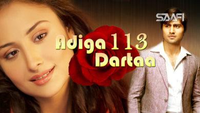 Photo of Adiga Dartaa Part 113 Musalsal Hindi Af Soomaali