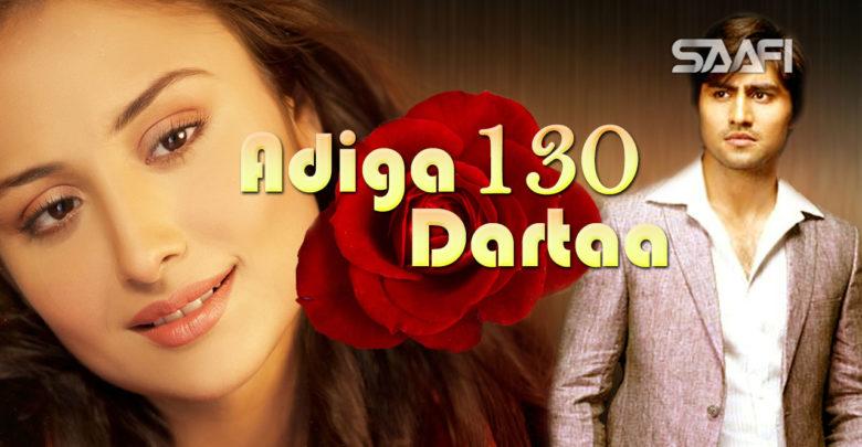 Photo of Adiga Dartaa Part 130 Musalsal Hindi Af Soomaali