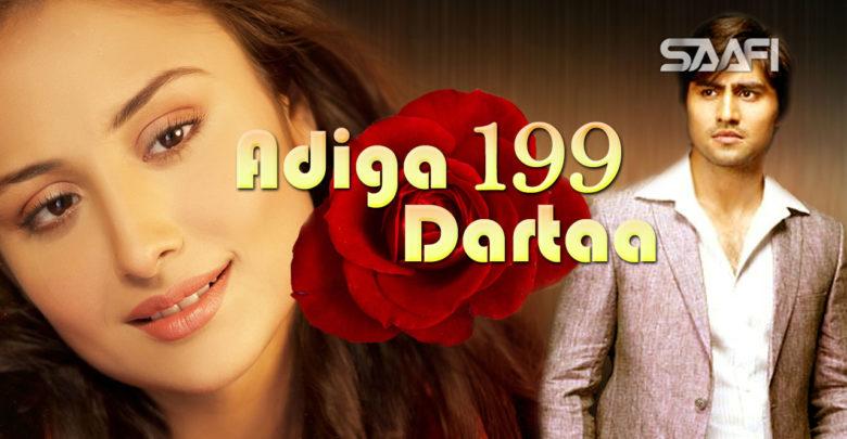 Photo of Adiga Dartaa Part 199 Musalsal Hindi Af Soomaali