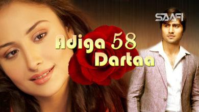Photo of Adiga Dartaa Part 58 Musalsal Hindi Af Soomaali