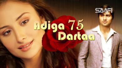 Photo of Adiga Dartaa Part 75 Musalsal Hindi Af Soomaali
