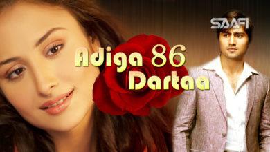 Photo of Adiga Dartaa Part 86 Musalsal Hindi Af Soomaali