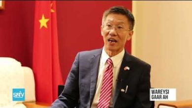 Photo of Ambassador Jian: China firmly supports peace and development in Somalia