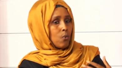 Photo of Somalia's Health Ministry Urges Partners To Relocate To Mogadishu