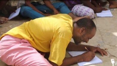 Photo of Somali prisoners find freedom through literacy programme in Kismayo jail