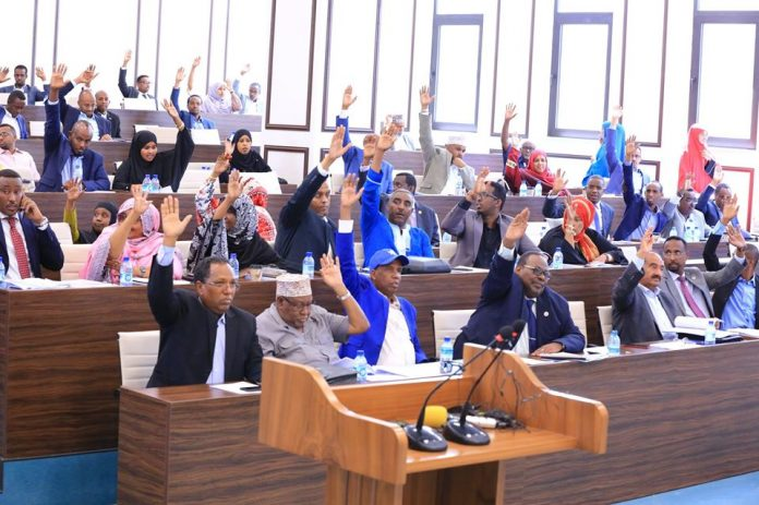 Photo of Lower House passes Company Law and Public Finance Management Bills