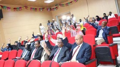 Photo of Somali Senate condemn US Mideast peace plan