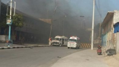 Photo of Breaking News: Car bomb rocks checkpoint near parliament in Mogadishu