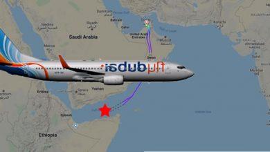 Photo of Somalia turns back UAE plane en route to Somaliland as flights ban takes effect