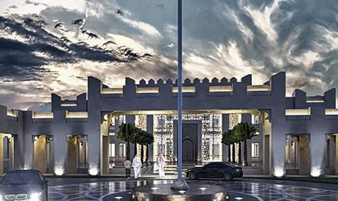 Photo of Qatar builds new embassy in Somalia – Middle East Monitor