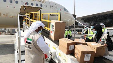 Photo of UAE donates medical supplies to Jubaland, Somalia in fight against COVID-19
