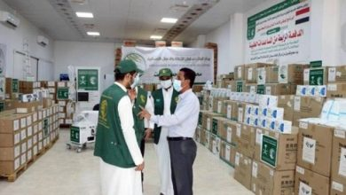 Photo of KSrelief funds equipping of early warning center in Somalia