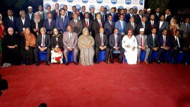 Photo of Somali PM Unveils New Cabinet